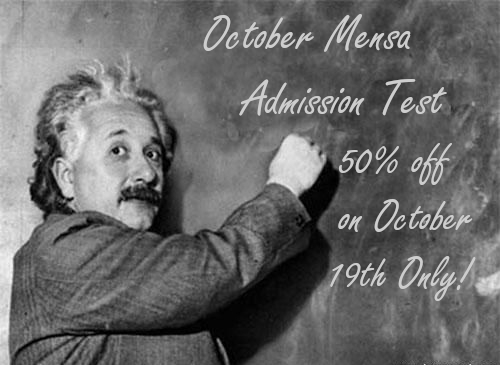 We hold admission tests every quarter. Click here for details.